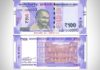 New 100 Rupee Note